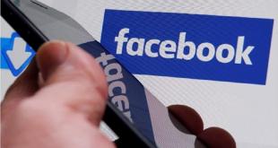 """بالخطوات… كيف يمكنك التعرف على من يستغل صورك على """"فيسبوك"""""""