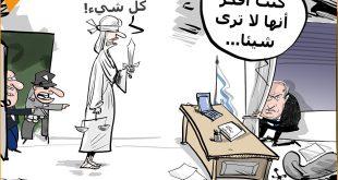كاريكاتير : نتنياهو مهدد من قبل العدالة