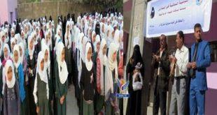 تدشين برنامج التوعية المائية بمدارس محافظة إب