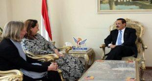 وزير الخارجية يلتقي مديرة مكتب الشؤون السياسية للأمم المتحدة بصنعاء