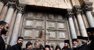 """إغلاق كنيسة القيامة بالقدس لأول مرة بسبب """"هجوم إسرائيل الممنهج على المسيحيين"""""""