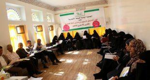 صنعاء : لقاء تنشيطي للتربويين من مثقفي الاقران في مدارس امانة العاصمة