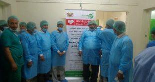 اختتام مخيم النور المجاني ال٢٢ بمستشفي العلفي الجامعي بالحديدة
