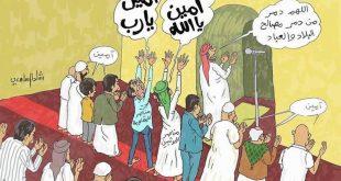 كاريكاتير للرسام رشاد السامعي .. اللهم دمر من دمر مصالح العباد والبلاد ..