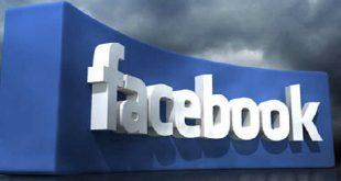 فضيحة اختراق معلومات تهز فيسبوك ومطالبات بالتحقيق