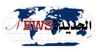 """أستبيان هااام لمتابعي موقع """" الحديدة نيوز """" نرحب بأرائكم وأقتراحاتكم"""
