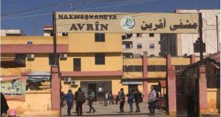 الأكراد يتهمون الجيش التركي بقصف مستشفى عفرين وأنقرة تنفي