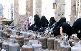 إنعدام الغاز حول حياة اليمنيين إلى جحيم لايطاق