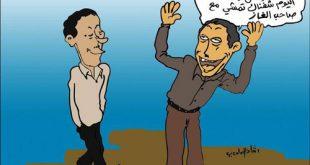 #كاريكاتير ساخر عن أزمة الغاز