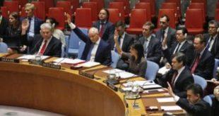 نص البيان الجديد لمجلس الأمن الدولي بشأن اليمن