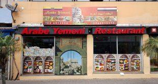 يقدم مأكولات شهية .. إفتتاح المطعم اليمني في الاكوادور !!