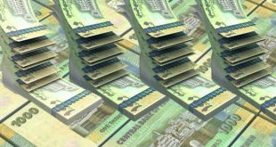 أسعار الريال اليمني أمام الدولار والريال السعودي وبقية العملات الأجنبية مساء اليوم السبت 21 / أبريل /2018م