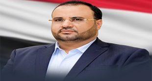 نائب رئيس الوزراء وزير المالية يعزي استشهاد الرئيس البطل الصماد