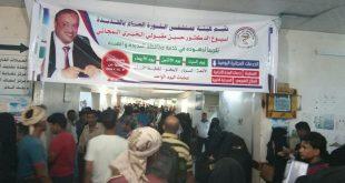 الحديدة : استمرار فعاليات الاسبوع الطبي الخيري المجاني بهيئة مستشفى الثورة