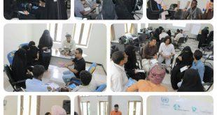 حضرموت : مشروع الإستجابة المتكاملة ينفذ ورشته الثانية بالمكلا
