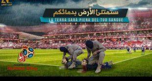 """داعش تهدد كأس العالم .. وتقول """"ستمتلئ الأرض بدمائكم"""""""