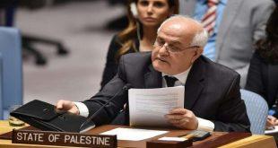 واشنطن تدرس خفض تمويل الأمم المتحدة بسبب فلسطين