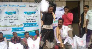 الضالع: جمعية احفاد بلال الخيرية في الازارق توزع الاغاثة المقدمة من اللجنة التنسيقية