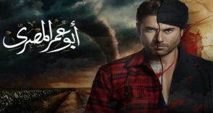 """""""أبو عمر المصري"""" أمام القضاء"""