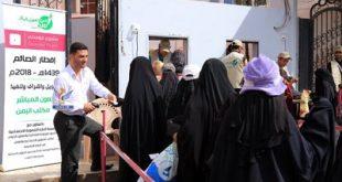 صنعاء: العون المباشر تدشن مشرع إفطار الصائم في أمانة العاصمة