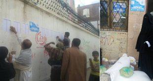 صنعاء: التغذية المدرسية تدشن صرف المساعدات الغذائية في امانة العاصمة