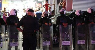 قوات الأمن الفلسطينية تفرق بالقوة مظاهرة تضامنية مع غزة