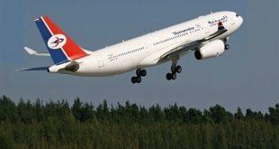 عدن:رحلات الخطوط الجوية اليمنية اليوم الإثنين 18 يونيو 2018م