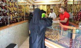 الحديدة : بائعو الذهب والمجوهرات يخلون محلاتهم خوفاً من جحيم #الحرب