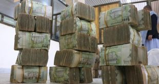 أسعار العملات مقابل الريال اليمني ليومنا هذا السبت 18 أغسطس 2018م