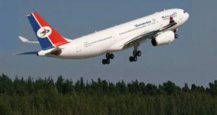 مواعيد رحلات طيران اليمنية الخميس 19 يوليو 2018 م