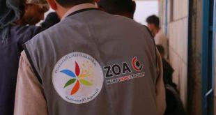 الحديدة_ مؤسسة بنات الحديدة التنموية الاجتماعية توزع فلاتر لتنقية المياه بدعم من منظمة زوا