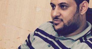 المغترب اليمني بين مطرقة فوضى الوطن وسندان الغربة !