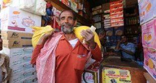 ارتفاع أسعار المواد الأساسية يفاقم معاناة اليمنيين