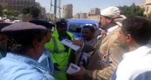 صنعاء: أمين العاصمة يتفقد رجال المرور في أول أيام عيد الأضحى المبارك