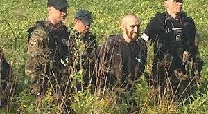 القبض على رجل هدد ترامب بعد مطاردة 3 أشهر
