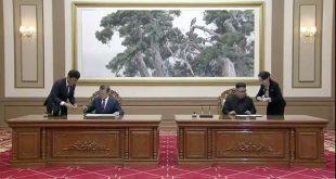 القمة الكورية الثالثة تخرج باتفاقيات مهمة