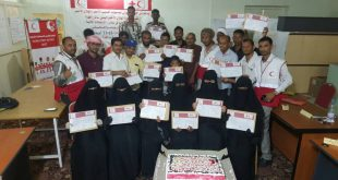 صنعاء:اختتام دورتين في الإسعافات الأولية ومبادئ القانون الدولي
