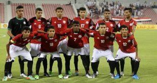 المنتخب الوطني يودع نهائيات بطولة آسيا بخسارته أمام كوريا