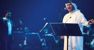 هل يكرِّر محمد عبده قصة ولادة أغنية خالدة على مسرح الصالة الخضراء؟