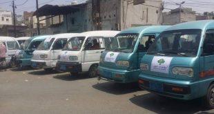 الحديدة : بنيان التنموية تدشن توزيع المساعدات الغذائية في مديرية الضحي
