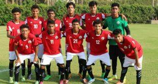 منتخبنا الوطني يغادر اليوم ماليزيا للمشاركة في كأس آسيا