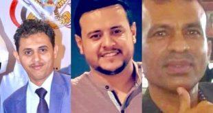 الاعلام الرياضي اليمني يشارك في الكونغرس الآسيوي