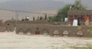 صحة المهرة : اصابة 33 مواطنا وفقدان أربعة اخرين وإيواء 350 أسرة جراء العاصفة المدارية