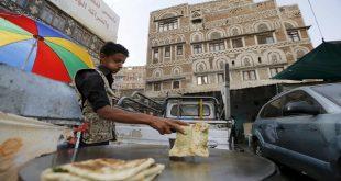 برنامج الأغذية العالمي: كلفة الغذاء صادمة في اليمن ضمن بلدان النزاعات