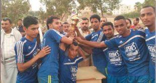 الحديدة : الإرشاد يحرز بطولة أبطال الساحل الغربي لكرة القدم