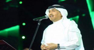 الفنان محمد عبده..ماذا قال عن اختفاء خاشقجي؟