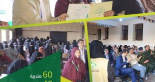 صنعاء: بنيان تختتم برنامج تدريبي لنزيلات الإصلاحية المركزية