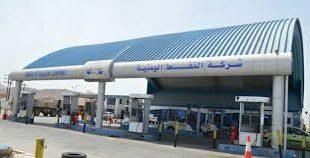 شركة النفط تحدد تسعيرة جديدة للبنزين