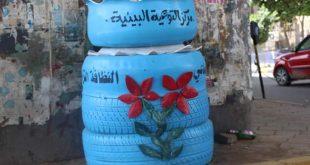 شاب يمني يحول اطارات السيارات الى اشكال فنية