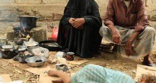 وكالات الأمم المتحدة تدين بشدة قتل المدنيين في #الحديدة